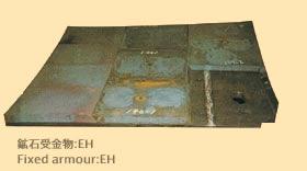 鉱石受金物