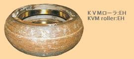 KVM竪型ミルローラ