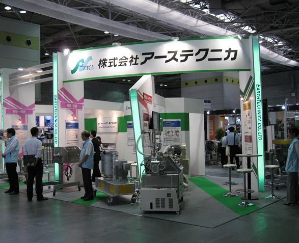 粉体工業展大阪2013へのご来場有...
